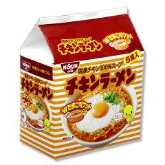 日清 チキンラーメン5食パック (定価525円→348円税抜)