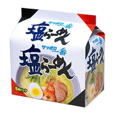 サッポロ一番塩ラーメン 5食パック (1パック定価525円→348円税込)【合計¥1900以上送料無料!】