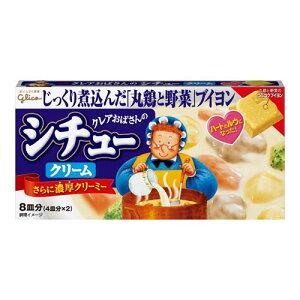 濃厚クリーミーな味わいのクリームシチュー。 グリコ クレアおばさんのシチュー クリーム 160g...