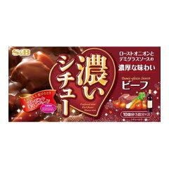ローストオニオンとデミグラスソースの濃厚な味わい。 合計¥1900以上送料無料!エスビー 濃い...