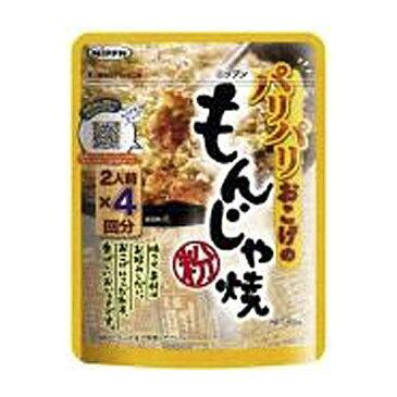 日本製粉 オーマイ もんじゃ焼き粉 100g