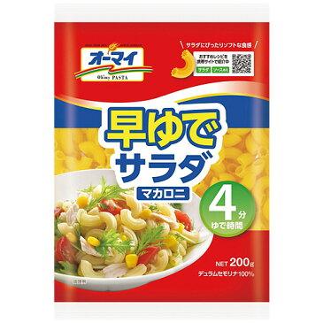 日本製粉 オーマイ 早ゆでサラダマカロニ 200g