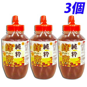 純粋ハチミツ 1kg×3個