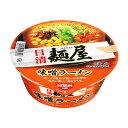 喉ごしのよい麺に、ポークの旨みと生姜の風味が効いたスープ。日清麺屋 味噌ラーメン 80g
