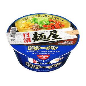 喉ごしのよい麺に、魚介、ポーク、野菜の旨みが効いたスープ。日清麺屋 塩ラーメン 77g