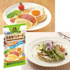 森永製菓 お食事パンケーキ 150g
