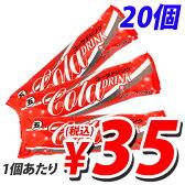 【枚数限定★100円OFFクーポン配布中】マルゴ 全糖コーラ 155ml×20個