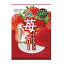 栃木県産とちおとめ果汁を使用しています。モントワール JA全農とちぎ いちごゼリー 22g×6個