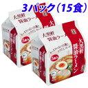大黒軒 醤油ラーメン 5食入×3袋セット しょうゆ味 インスタントラーメン インスタント食品 インスタント麺 麺類 食品 ラーメン 袋麺