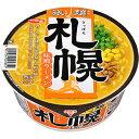 サンヨー サッポロ一番 旅麺 札幌味噌ラーメン 99g