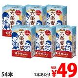 アサヒ 六条麦茶 100ml×54本 (18本×3箱)