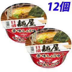 日清麺屋 香味しょうゆ 73g×12個