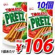グリコ トマトプリッツ 60g×10個