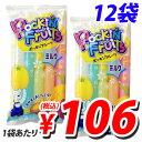 マルゴ ポッキンフルーツミルク 10本入×12袋