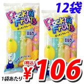 【枚数限定★100円OFFクーポン配布中】マルゴ ポッキンフルーツミルク 10本入×12袋