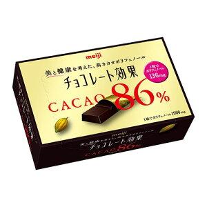 カカオ分86%の高ポリフェノールチョコレート明治 チョコレート効果カカオ86%BOX 70g