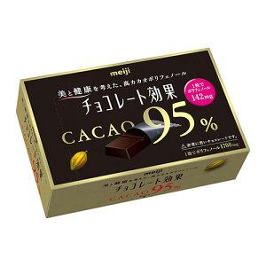 カカオ分95%の高ポリフェノールチョコレート明治 チョコレート効果カカオ95%BOX 60g 【HLS_DU】