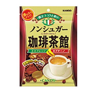 カンロ ノンシュガー珈琲茶館 80g