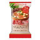 アマノフーズ いつものおみそ汁 赤だし(三つ葉入り) 7.5...