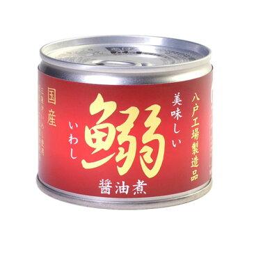 伊藤食品 美味しい鰯醤油煮 190g