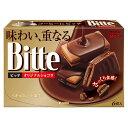 さっくり食感。 絡み合う味わい。 板チョコレート チョコレート スイーツ お菓子 食品グリコ ...