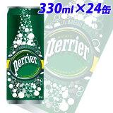 ペリエ(Perrier) 330ml缶×24缶(24本)炭酸水 ペリエ※お1人様1箱(24缶)限り