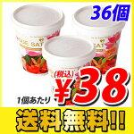 トムヤムクン カップ麺 65g 36個