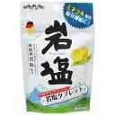 扇雀飴本舗 岩塩タブレット レモン味 36g