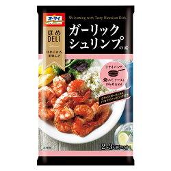 日本製粉オーマイほめDELIガーリックシュリンプの素29.3g