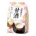 日東紅茶 七穀麹入りの甘酒 8本入