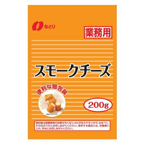 業務量 スモークチーズ 200g