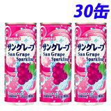 サンガリア サングレープ 250g×30缶
