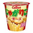 【100円OFFクーポン配布中★】カルビー じゃがりこチーズ 1個