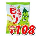 【賞味期限:17.11.19】東ハト ビーノ うま塩味 70g