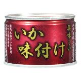 伊藤食品 美味しいイカ味付け 135g