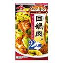 味の素 CookDo 回鍋肉用2人前 50g