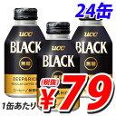 UCC BLACK無糖 DEEP&RICH 275g×24缶