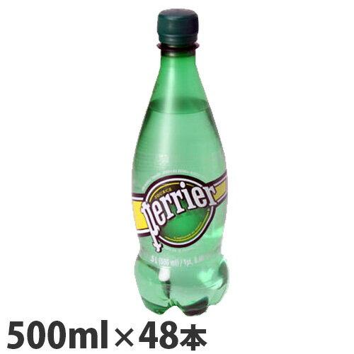 ペリエ(Perrier)ペリエプレーン500mlペットボトル48本(炭酸水)ペリエ『(一部地域除く)』