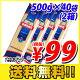 パスタ スパゲッティ 500g 20袋×2箱(40袋) 業務用 パスタ/バハール デュラム…