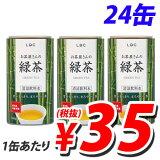 【売切れ御免】【賞味期限:18.12.20】LDC お茶屋さんの緑茶 340g×24缶