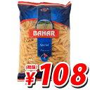 ショートパスタ ペンネ 500g /バハール デュラム小麦100%