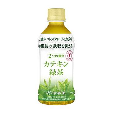 伊藤園 2つの働き カテキン緑茶 350ml