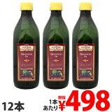 サンタプリスカ グレープシードオイル 1L×12本 食用油 香味油『送料無料(一部地域除く)』