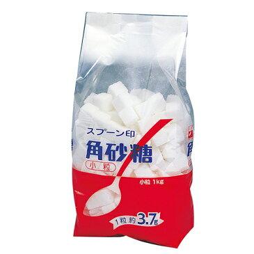 三井製糖 スプーン印 角砂糖 小粒 1kg