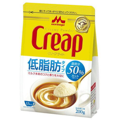 森永乳業クリープクリープライト200gコーヒーミルクフレッシュ低脂肪