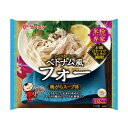 ケンミン 米粉専家 ベトナム風フォー 鶏がらスープ味 68.9g