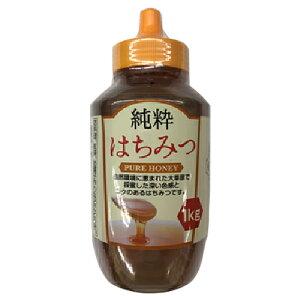 三洋通商 純粋蜂蜜 中国産 1kg 調味料 シロップ はちみつ ハニー
