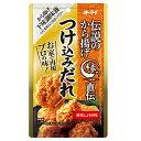 よろずやマルシェで買える「日本製粉 伝説のから揚げ つけ込みだれ 50g」の画像です。価格は108円になります。