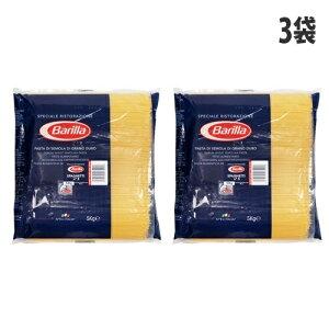 バリラ Barilla 業務用 No.5 約1.8mm 5kg×3袋 パスタ スパゲッティ スパゲッティーニ スパゲティ『送料無料(一部地域除く)』
