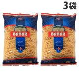 バハール ショートパスタ ペンネ (デュラム小麦100%) 500g×3袋 BAHAR Bahar スパゲッティ スパゲティ